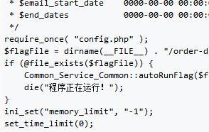Linux中自动生成数据详解