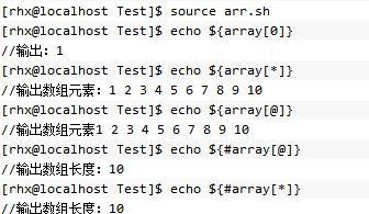 Linux数组和关联数组详解