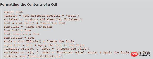 Python如何使用xlwt模块操作Excel