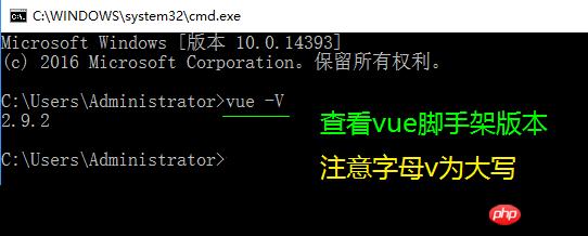 怎样操作vue.js内安装npm