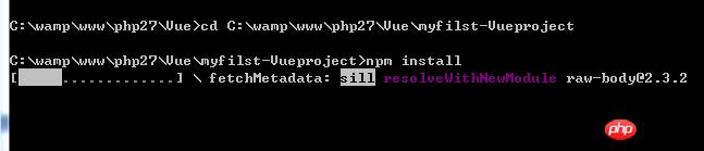 使用vue-cli实战项目代码分享
