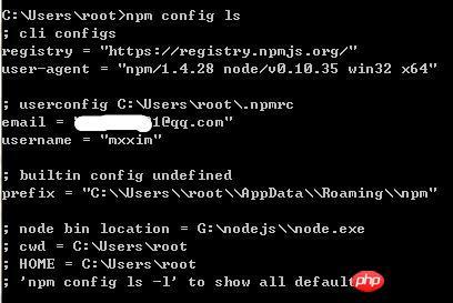修改npm全局安装模式的路径步骤详解