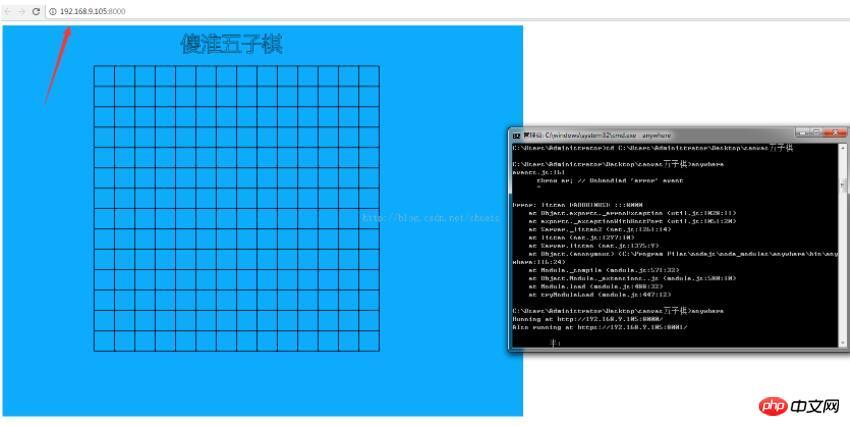 nodeJs anywhere搭建本地服务器环境案例分享
