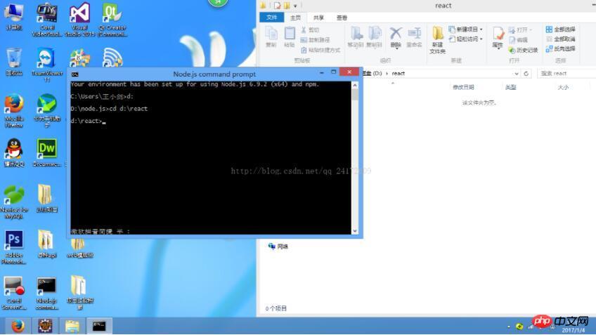 node.js进入文件目录后应如何使用