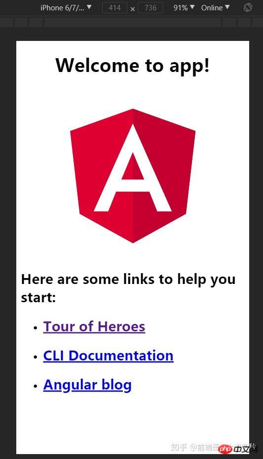 怎样使用@angular/cli V6.0开发PWA应用