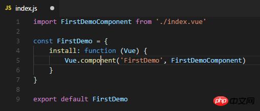 怎样利用Vue自定义动态组件