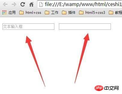 dw文本框制作步骤详解