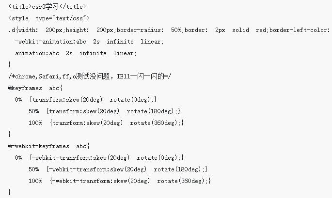 360浏览器兼容模式的页面显示不全怎么处理