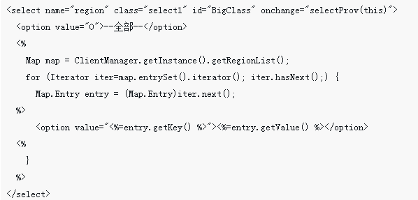 实现无刷新下拉联动的Ajax+Servlet(附代码)