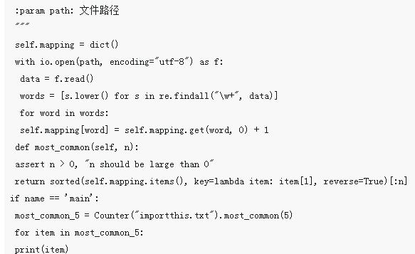 Python怎么统计字母出现的次数