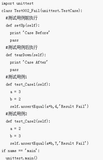 Python Unittest怎么进行自动化的单元测试