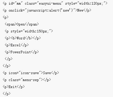 jQuery EasyUI插件怎么创建菜单链接按钮