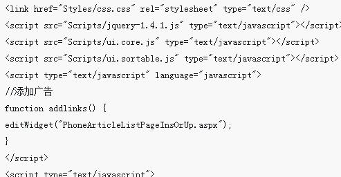 jquery鼠标拖动Table进行排序(附代码)