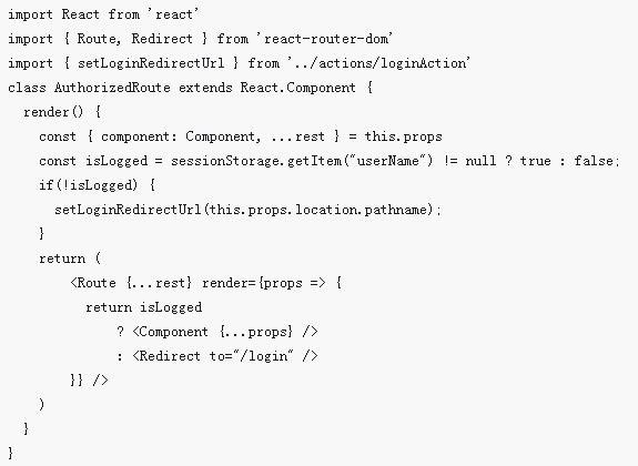 react router4+redux控制路由权限步骤详解-PHP中文网