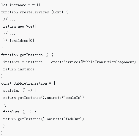 怎样使用BubbleTransition做出页面切换效果