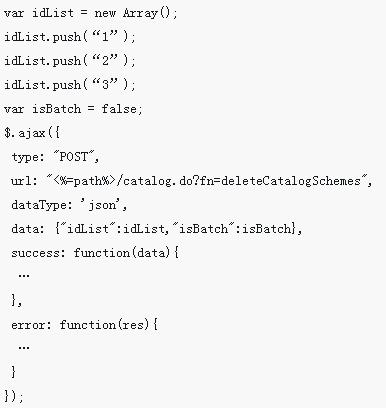 怎么使用spirngmvc js传递复杂json参数到controller