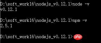 webstorm中配置nodejs环境及npm步骤详解