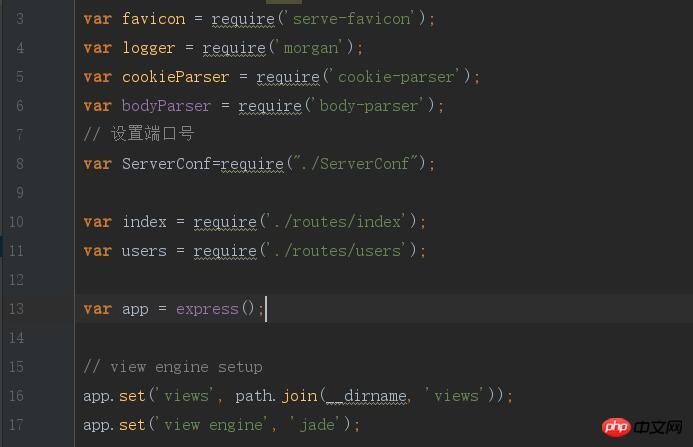 怎样使用nodejs更改项目端口号