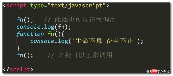 Webpack加载模块方法汇总