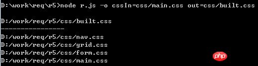 如何使用r.js合并压缩css文件