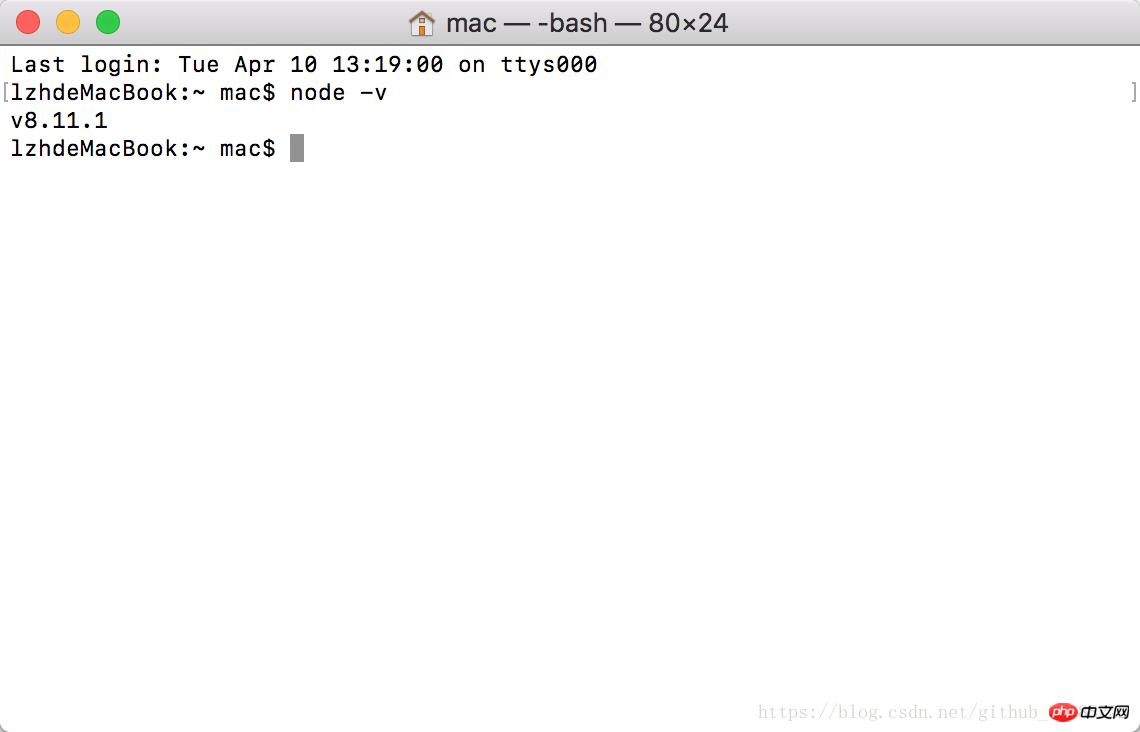 怎样在Mac内安装nodejs、npm和cnpm