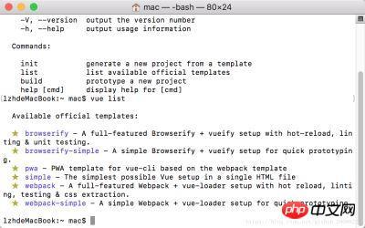 怎样在Mac内安装vue