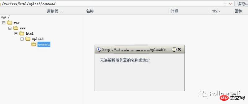 Oday提权批量拿取商城服务器root权限步奏详解