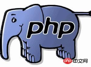 PHP实现简单的对称加密