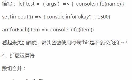一些有效的JS小技巧