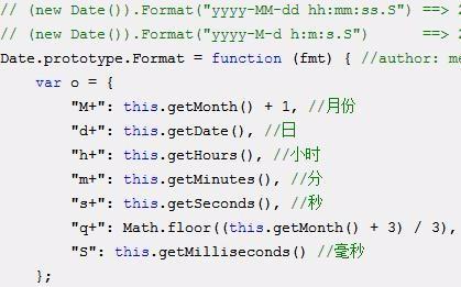 js如何格式化时间