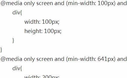 如何实现div等比例缩放高宽