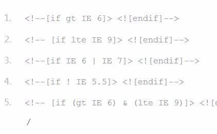 关于HTML中的代码注释