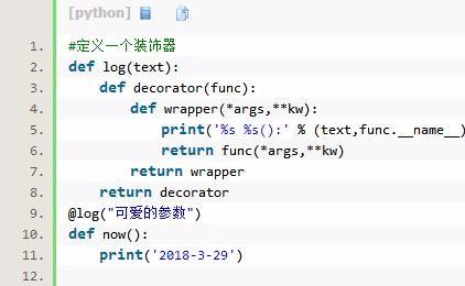 实例详解python高级函数的使用