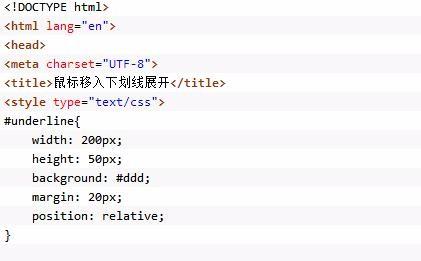 代码实现css鼠标经过元素下划线两边展开效果