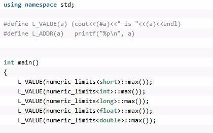 c++如何获取数值极值的办法