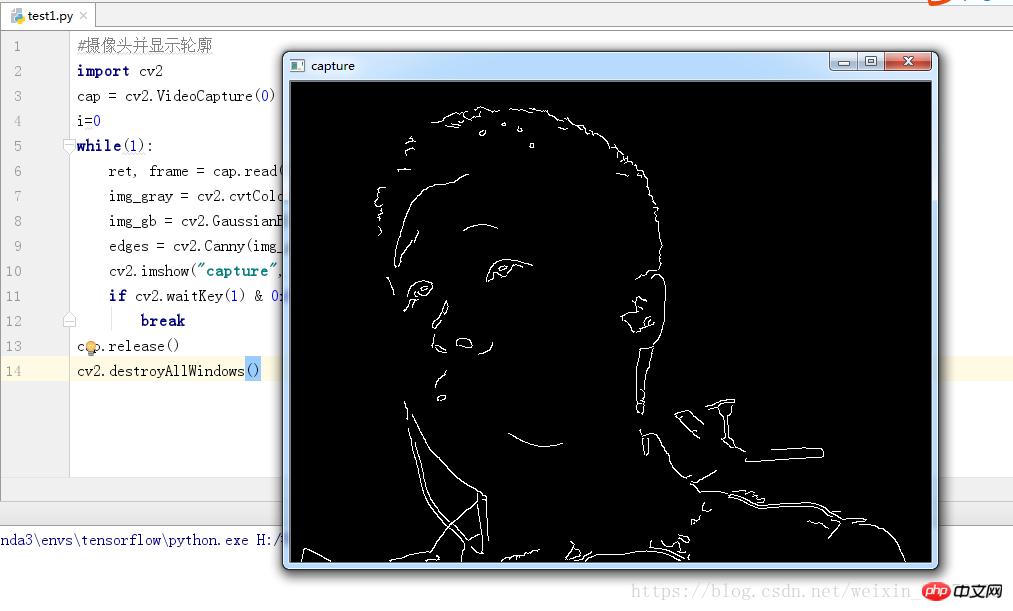 OpenCV+python实现摄像头的调用