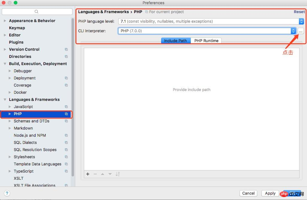 Mac下配置MAMP+PHPStorm环境-php教程-PHP中文网