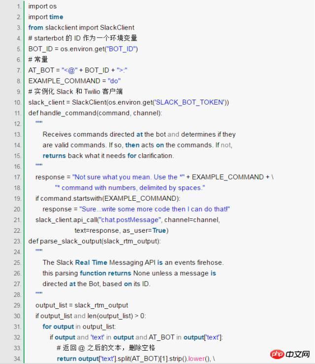 Python+Slack API 如何实现聊天机器人- 马刚的博客- CSDN博客