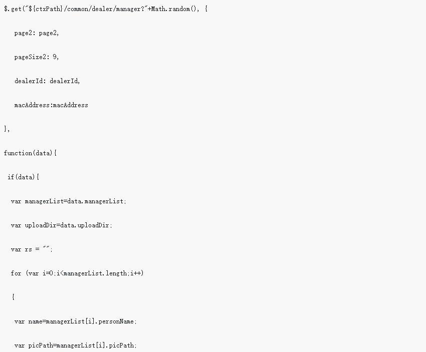 AJAX +SpringMVC 实现bootstrap模态框的分页查询功能