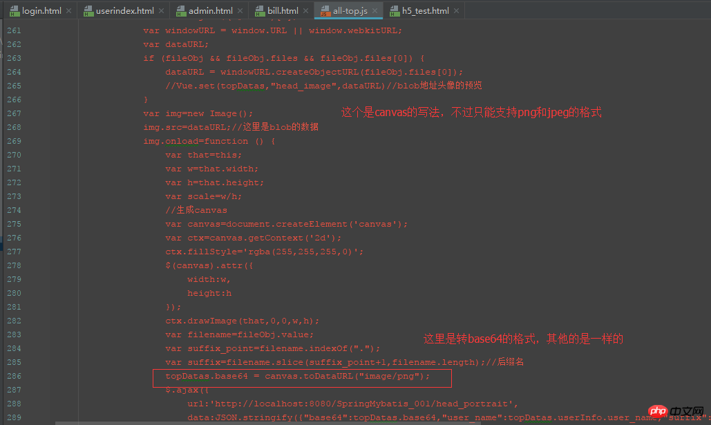 ajax实现上传图片保存到后台并读取的实例(图文教程)