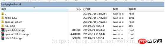 Nginx和php安装及配置一之编译安装nginx-1 8 0 -php教程-PHP中文网