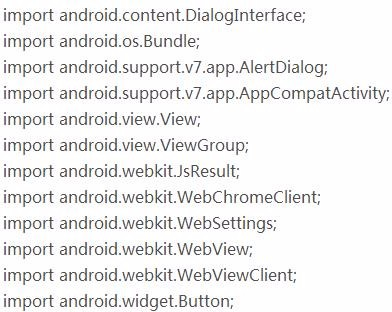 android 与js的简单交互