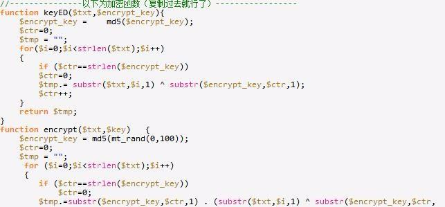 如何使用PHP将URL地址参数进行加密传输提高网站安全性