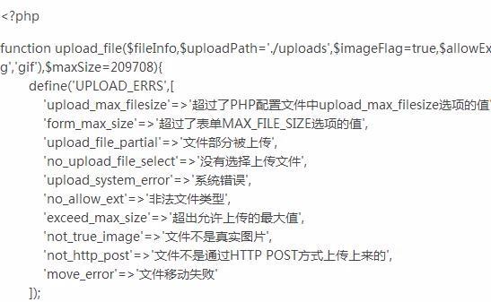 php下载的功能
