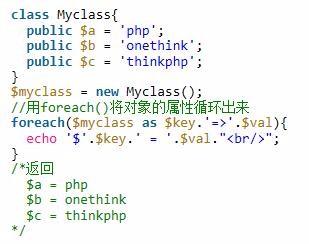 PHP迭代器和迭代的实现