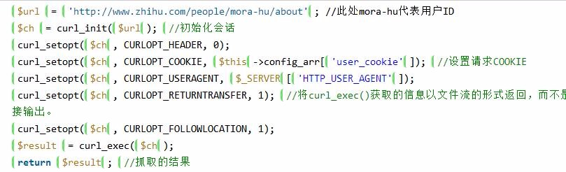 PHP爬虫之百万级别知乎用户数据爬取与分析
