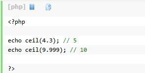 PHP进一取整、四舍五入、保留两位小数,等等数字处理方法大全