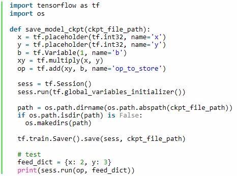 浅谈Tensorflow模型的保存与恢复加载