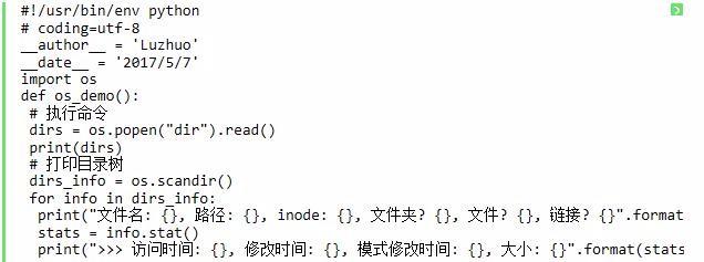 Python3.遍历某文件夹提取特定文件名的实例