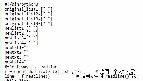 python3.4.3下逐行读入txt文本并去重的方法